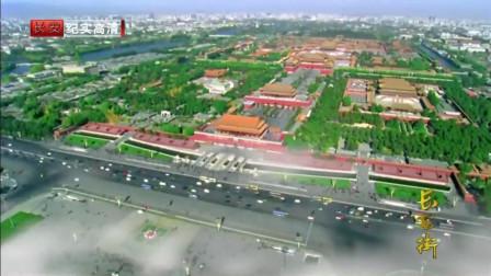 百年北京长安街高清历史纪录片