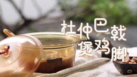 在众多广东靓汤里,它为什么可以脱颖而出?
