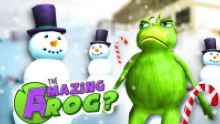 开门! 神奇矿蛙送原味袜子了! 丨神奇青蛙(Amazing Frog)