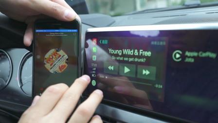 宝马2系无线CarPlay演示, 方便, 快捷, 无延迟