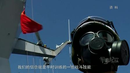 助理叙利亚化武销毁, 中国海军护航编队做了什么?