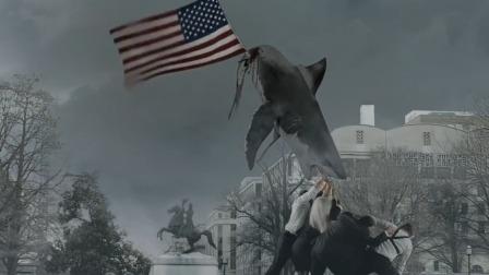 龙卷风把鲨鱼卷进白宫,小伙突发奇想,一杆子把鲨鱼活活捅了