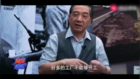 张召忠: 石油也能造成金融危机, 这真不是危言耸听, 美国都中招了