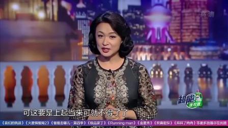 中国式父母, 儿女说话耳边风, 子说话一个顶俩! 这句话真赞!