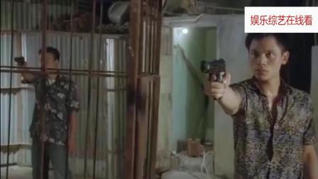 《龙在边缘》刘德华被人陷害抓起来, 古天乐和关秀媚相救