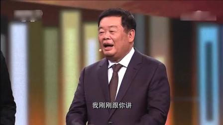 曹德旺: 企业家要学会自救, 不要怨天尤人!