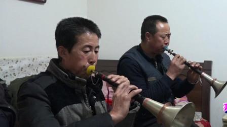 环县唢呐《杨燕麦》演奏杨占沛、苗玉锋