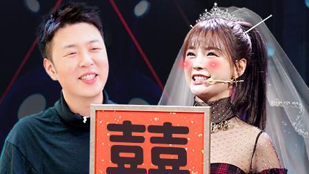 汪涵被下课沈梦辰结婚