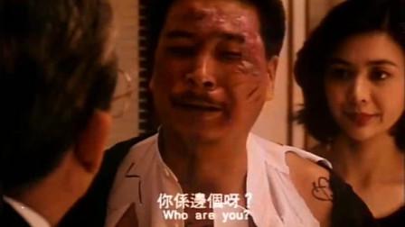 周星驰电影《整蛊专家》粤语6