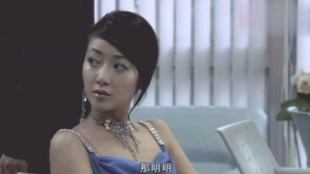恋爱兵法: 女明星耍大牌, 万万没想到她是想吸引男经纪人的注意!