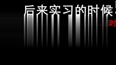 《每日一笑》第0009集——陈陈一一家出品!