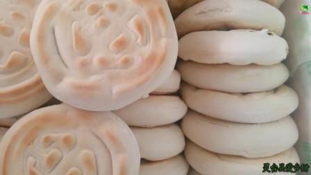 清真饼子手工白饼子肉夹馍烤饼非陕西百吉饼里脊肉锅盔甘肃特产