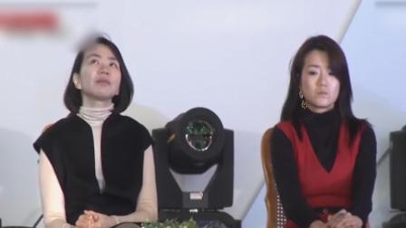 火龙果传媒 第一季 利用飞机走私逃税 大韩航空会长妻女被送检