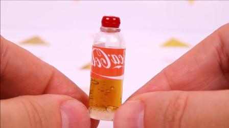 手工玩具: 制作三种包装的瓶装可口可乐