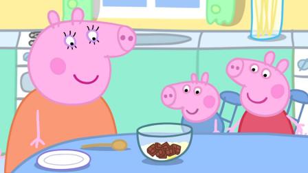 猪妈妈准备做一个巧克力蛋糕, 因为今天是猪爸爸的生日