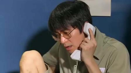 千王之王: 为了见警局里的星爷, 渣渣辉不惜代价, 被爆K!