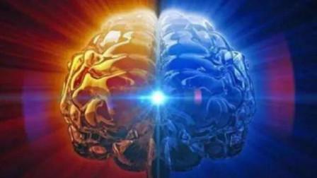 大脑开发100%, 会出现什么情况? 届时人类可能会变换形态!