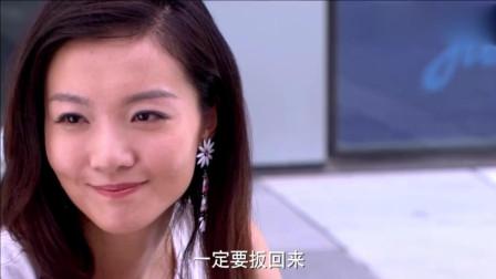 柳林和丁羽用美食诱惑杭杭, 她经不起诱惑, 于是说出浦卞的计划