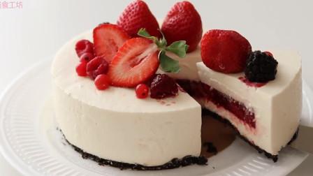 「烘焙教程」高级甜品制作的诀窍—教你做草莓芝士蛋糕