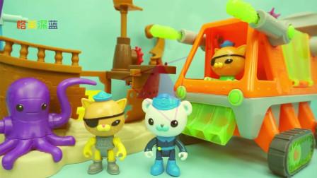 海底小纵队: 呱唧的救援探险车, 海底探险队, 海底总动员