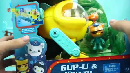 海底小纵队: 呱唧的琵琶舰艇, 海底探险队, 玩具总动员