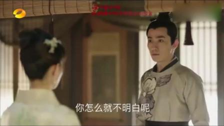 知否预告朱一龙母亲又是一个狠角, 赵丽颖想让朱一龙知难而退被马上反驳