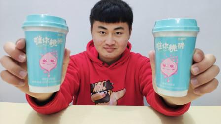 试喝香飘飘蜜桃乌龙奶茶, 独一无二的水蜜桃味, 你们喜欢喝吗