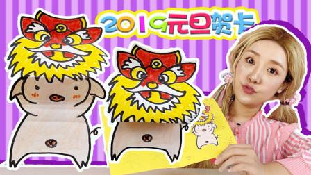 會舞獅的小豬豬祝小朋友們新年快樂!