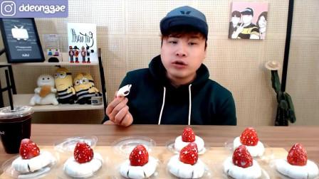韩国大胃王胖哥, 吃草莓奶油蛋糕, 看着就很甜