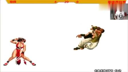 拳皇98不知火舞的集中一击小孩也遭遇丝血之差?