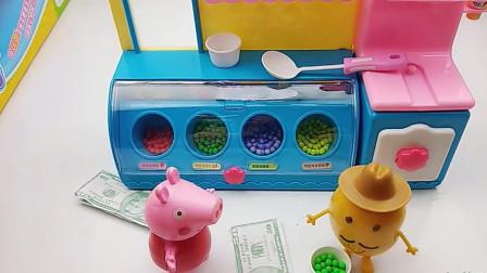 小猪佩奇的多彩糖果甜品店开业啦, 小朋友们快来关顾吧