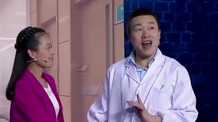 笑傲江湖: 厨子改行医生再遇疯狂女患者, 主动要求手术、化疗!
