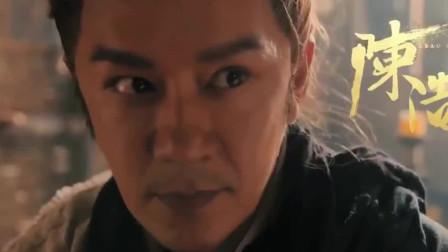 齐天大圣万妖之城: 陈浩民再造经典孙悟空, 棍棒成佛, 无心为魔!