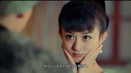 赵丽颖不过换了个发型, 令不少男人心动, 可冯绍峰却这样回应