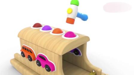 益智动画, 玩具小车模型和彩色小球学习英文颜色
