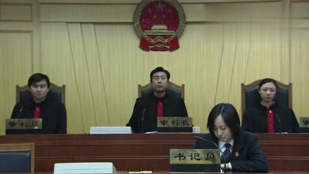 罪犯在法庭上突然说一句话, 让法官不得不休庭, 改日在判