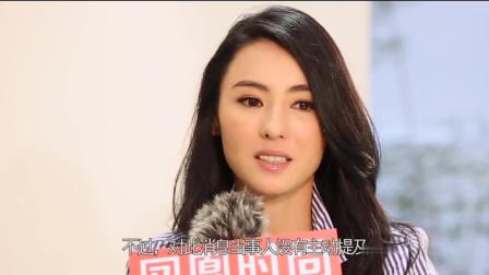 张柏芝喜得三子, 男友疑是内地富商, 曾是李小冉前男友