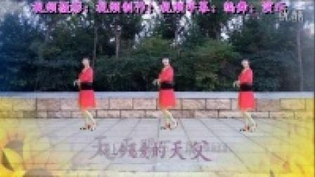 为主而活舞蹈《神的儿女跳起敬拜的舞》四面舞蹈 陈玲 原创视频