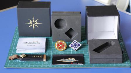 【游戏】古剑奇谭叄典藏版开箱视频