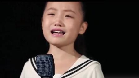 父母离婚小女孩一首《我的爸爸》呼唤爸爸回家, 唱的撕心裂肺!