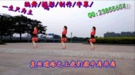 为主而活舞蹈《中华儿女一起来赞美》四面舞蹈 陈玲原创视频