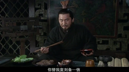 曹操正在吃饭, 忽闻吕布杀进了他的老巢, 他的反应成为经典