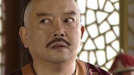 纪晓岚判了个老妇人斩立决,皇上以死相逼,纪晓岚跟和珅都懵了