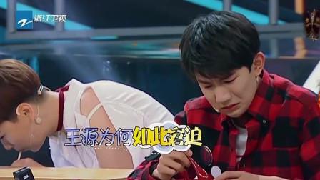 蔡依林柠檬做牙套, 酸的表情都变了, 王源可爱便当吃得太痛苦了