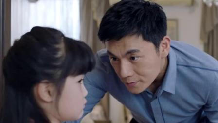 江河水:妈妈说出与爸爸离婚的,女儿得知原因后,伤心痛哭