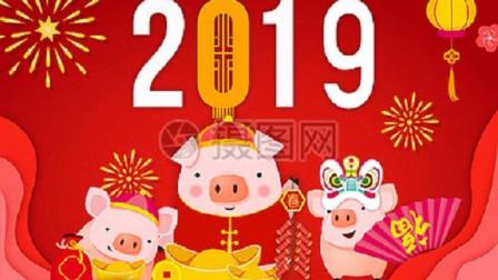 2019年央视春晚分会场揭晓, 井冈山、长春、深圳入选