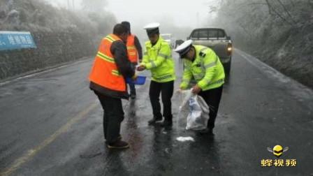 贵州毕节 道路结冰 交警边走边滑端盆撒盐 确保过往车辆安全