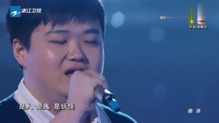中国好声音: 小伙拥有空灵嗓音, 以一首《悟空》征服全场, 惊艳!