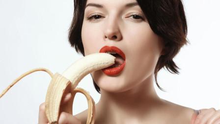 假如每天吃一根香蕉, 一个月后身体会发生什么变化? 看完涨知识了