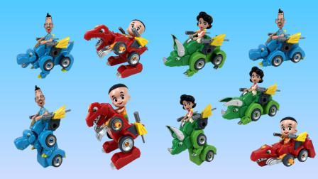 大头儿子小头爸爸变形恐龙机甲玩具
